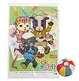 綿菓子袋 ポコポッテイト(100入)  / お楽しみグッズ(紙風船)付きセット