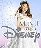 May J. sings Disney( 2AL+DVD) 画像