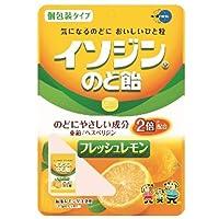 イソジン のど飴 フレッシュレモン味 54g×10個セット イソジンのど飴