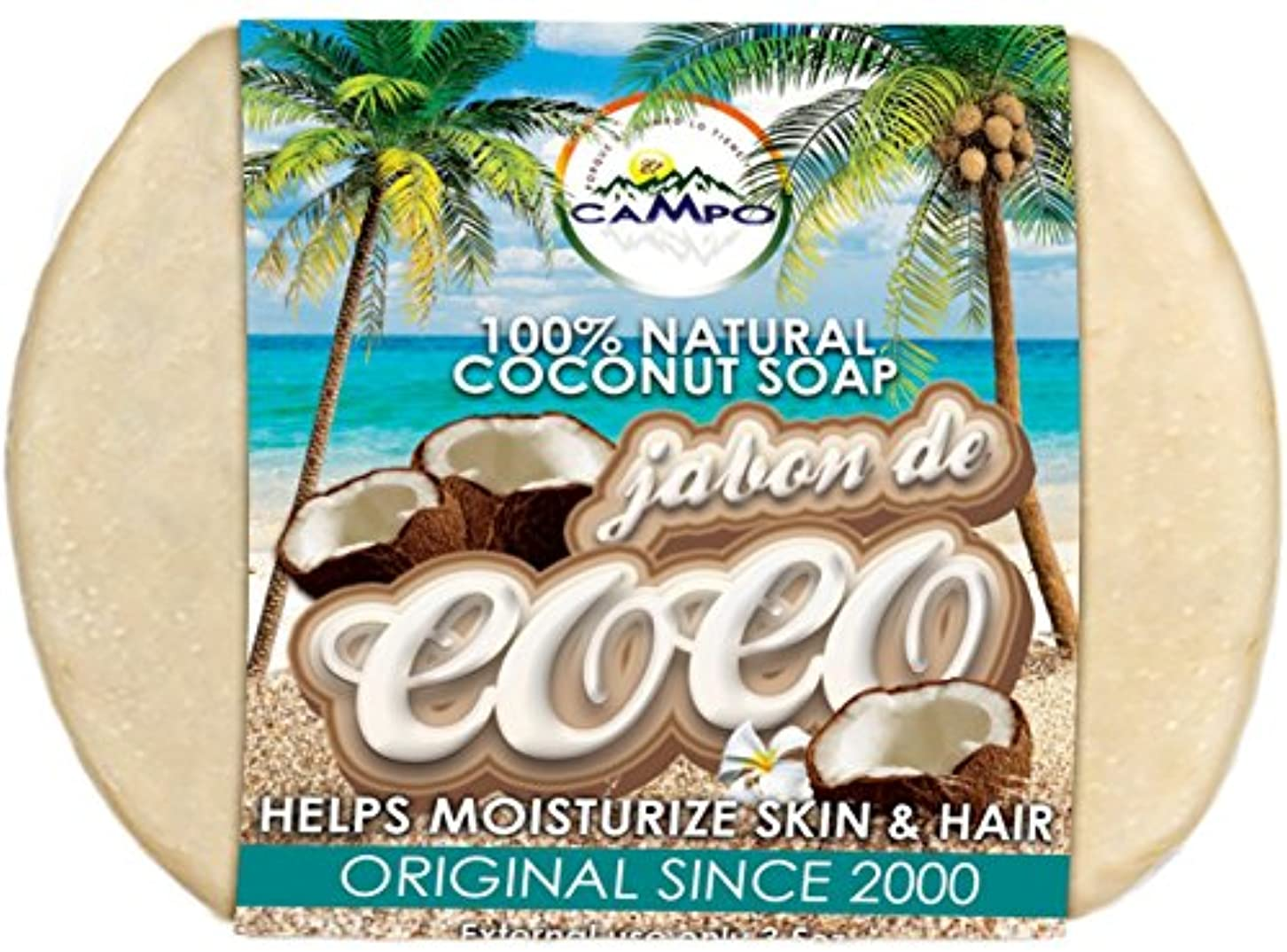 どこか膨らませる辞任するJabon De Coco (Coconut Soap) (dollars)14.99 High Quality Use Once and See the Difference