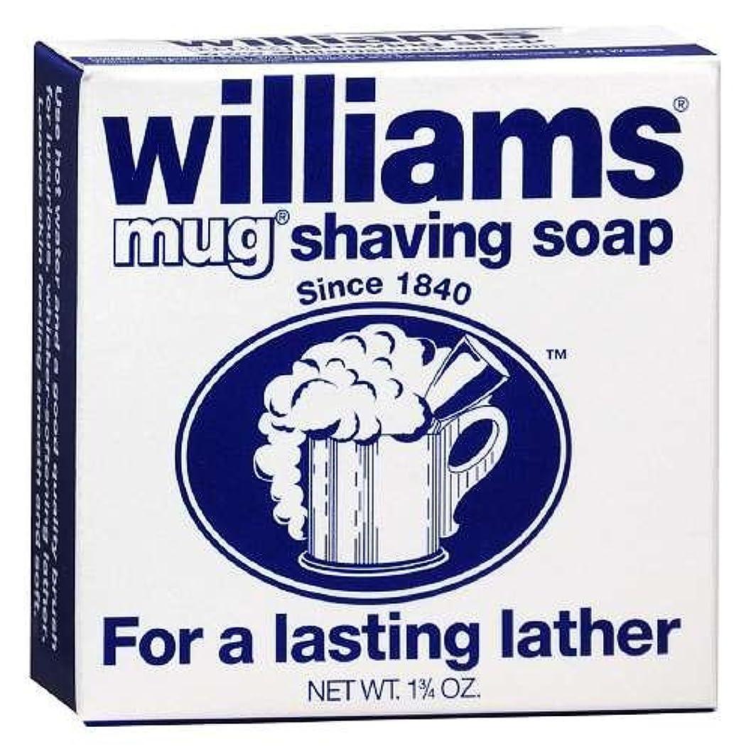 一見静かにカバレッジShaving Soap Mug 1.75 oz By Williams For a Lasting Lather (Pack of 6) [並行輸入品]