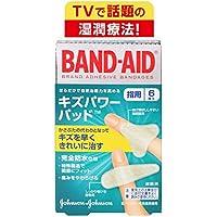 BAND-AID バンドエイド キズパワーパッド 指用 2サイズ 6枚入 (指巻用4枚、指関節用2枚)