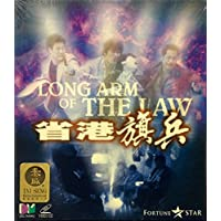 Long Arm of the Law (1984) By DELTAMAC Version VCD~In Cantonese & Mandarin w/ Chinese & English Subtitles ~Imported from Hong Kong~ by Ling Chow, Jian Huang Jing Chen