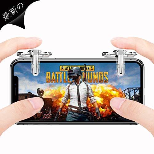 新しいバージョンBQYPOWERモバイルコントローラー、荒野行動コントローラー ゲームパッド pubg mobile コン...