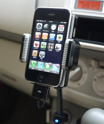 iPod iPhone 対応 スタンド式 FM トランスミッター 2 日本語対応版 最新モデル
