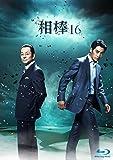 相棒 season 16 ブルーレイBOX[Blu-ray/ブルーレイ]