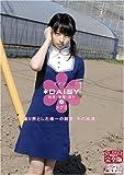 DAISY 04 メグミ [DVD]