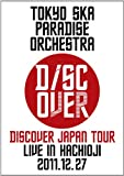 Discover Japan Tour~LIVE IN HACHIOJI 2011....[DVD]