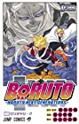 BORUTO-ボルト- -NARUTO NEXT GENERATIONS- 第2巻