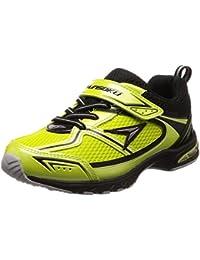 [シュンソク] 運動靴 通学履き 瞬足 防水 軽量 19~24.5cm 2E キッズ 男の子