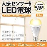 ルミナス LED電球 E17口金40W形相当 電球色 直下重視タイプ 小型 自動点灯 人感センサー付き LVA40L-HMS 画像