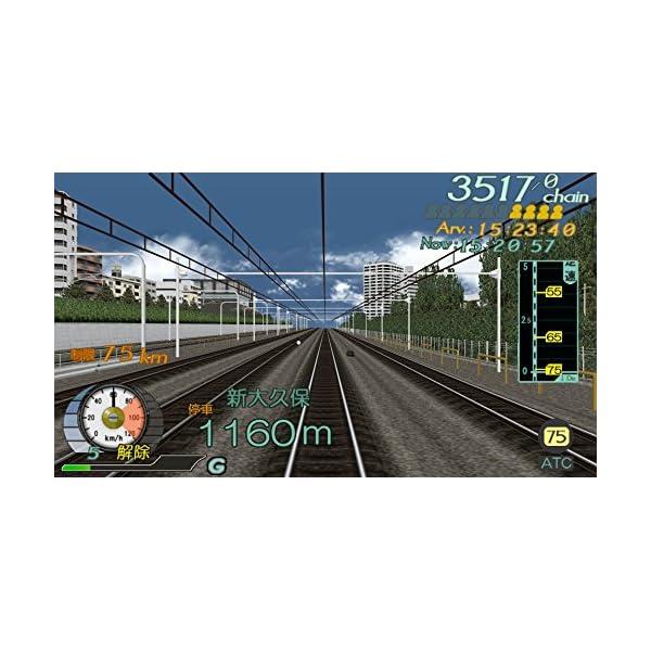 【Amazon.co.jpエビテン限定】電車で...の紹介画像2