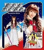 1000%SOざくね?(初回限定盤)(DVD付)