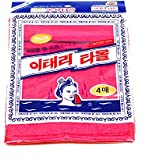 Korean Exfoliating Bath Shower Towel/Body Scrubs - Made in Korea (Red) - 4Pcs