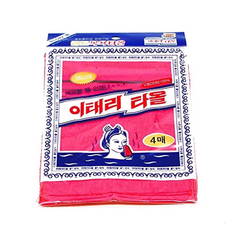 終わり開いた酸韓国式 あかすり タオル/Korean Exfoliating Bath Shower Towel/Body Scrubs - Made in Korea (Red) - 4Pcs [並行輸入品]
