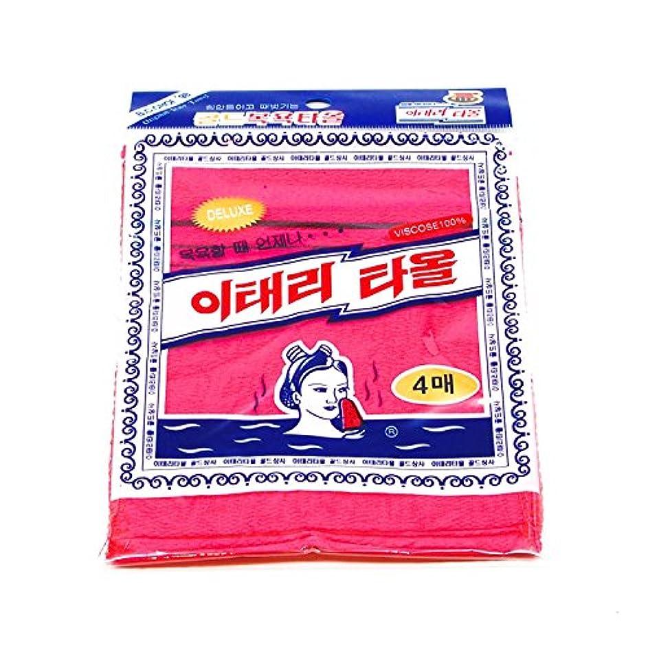 敵意混雑推論韓国式 あかすり タオル/Korean Exfoliating Bath Shower Towel/Body Scrubs - Made in Korea (Red) - 4Pcs [並行輸入品]
