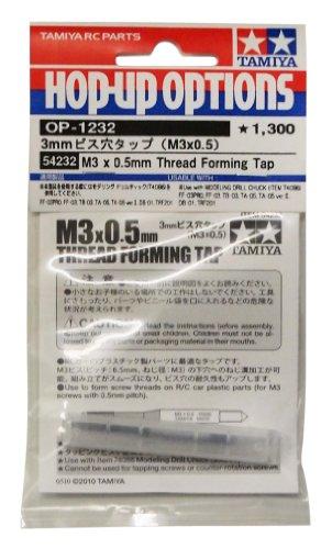 OP.1232 3mm ビス穴タップ (M3×0.5) (ホップアップオプションズ No.1232) 54232