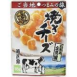 菊正宗 ご当地つまみの旅 焼きチーズ オニオン風味(北海道北見編) 18g×10袋