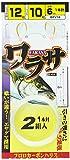 ヤマシタ(YAMASHITA) ワラサ仕掛 BFV16 12-10