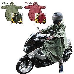 CarOver 極厚 袖付き レインポンチョ メンズ レディース バイク 自転車 原付 スクーター フリーサイズ レインコート レインウェア レインスーツ 雨ガッパ 通勤 通学 (ワインレッド) CO-RAIN-PONCHO-RD