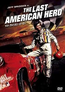 ラスト アメリカン ヒーロー [DVD]