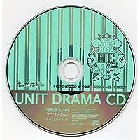 うたの☆プリンスさまっ♪ unit drama cd アニメイトver.