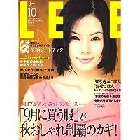 LEE (リー) 2007年 10月号 [雑誌]