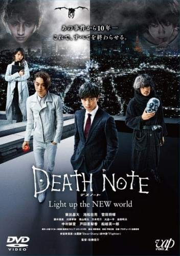 DEATH NOTE デスノート Light up the NEW world
