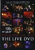 昭和レコード TOUR SPECIAL 2013 -THE LIVE DVD-