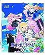 【Amazon.co.jp限定】魔王様、リトライ!  第2巻 (全巻購入特典:B2布ポスター 引換シリアルコード付) [Blu-ray]