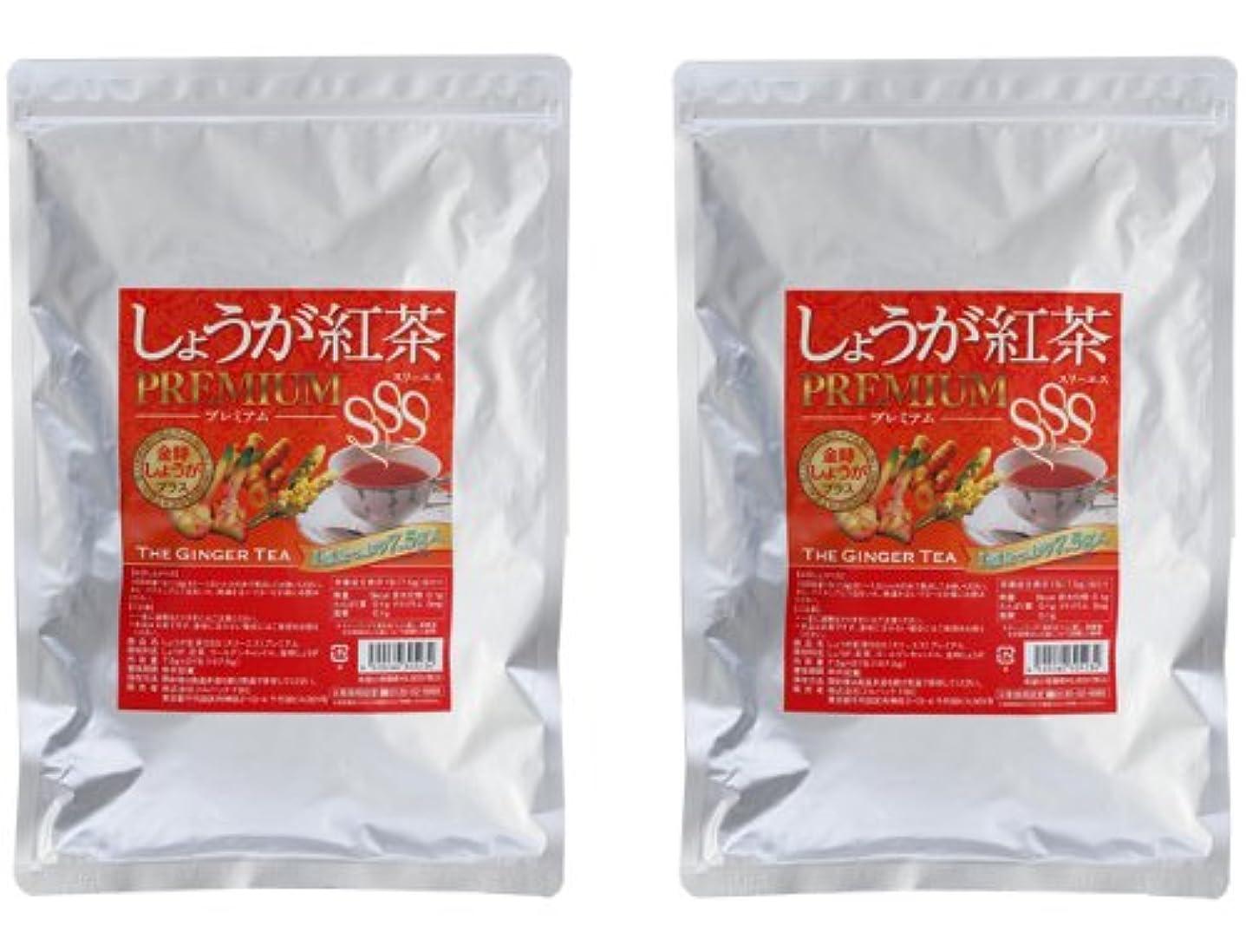 地上で憂慮すべきによるとしょうが紅茶プレミアムSSS 2個セット(金時生姜紅茶ダイエットティー)
