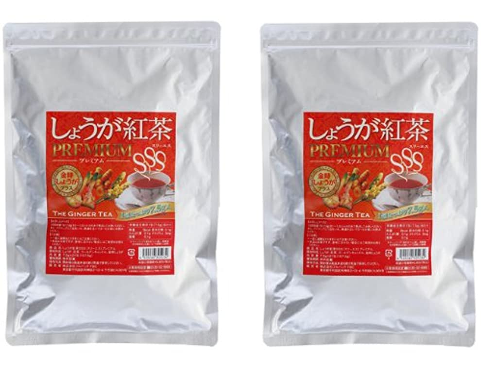 ストッキング害虫プットしょうが紅茶プレミアムSSS 2個セット(金時生姜紅茶ダイエットティー)