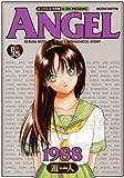 「元祖!! ANGEL完全版 4」の画像