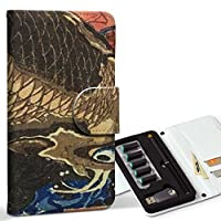 スマコレ ploom TECH プルームテック 専用 レザーケース 手帳型 タバコ ケース カバー 合皮 ケース カバー 収納 プルームケース デザイン 革 和風 和柄 鯉 011479