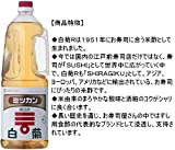 ミツカン 白菊ペットボトル 1.8L 画像