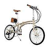 Daytona Pottering Bike(デイトナ ポタリングバイク) 電動アシスト自転車DE01
