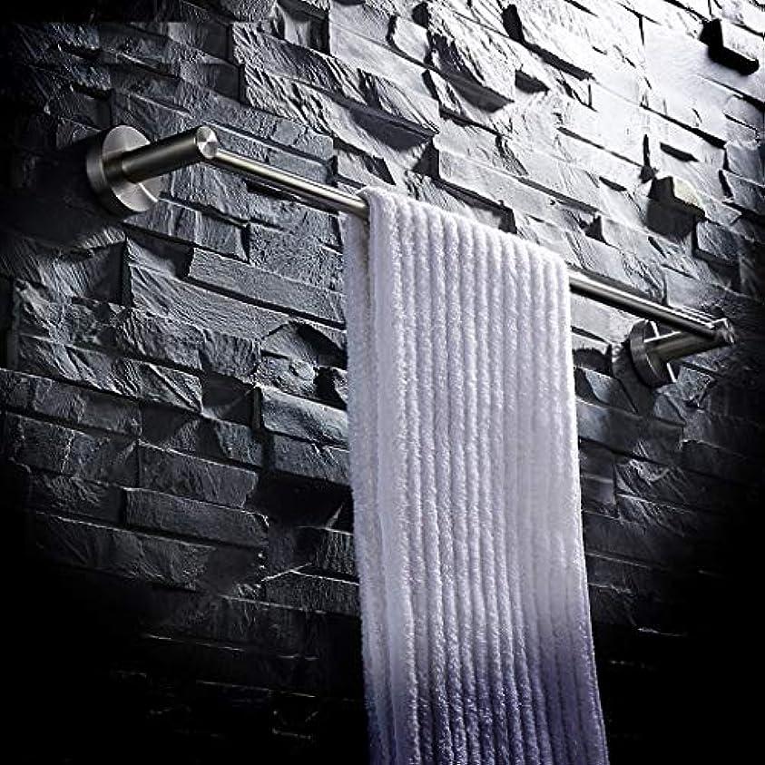 フレッシュ窓を洗う服を片付けるグラブバーステンレススチールグラブハンドル安全サポートハンドレールアンチスリップグラブレールシャワーエイド-61cm / 24 '