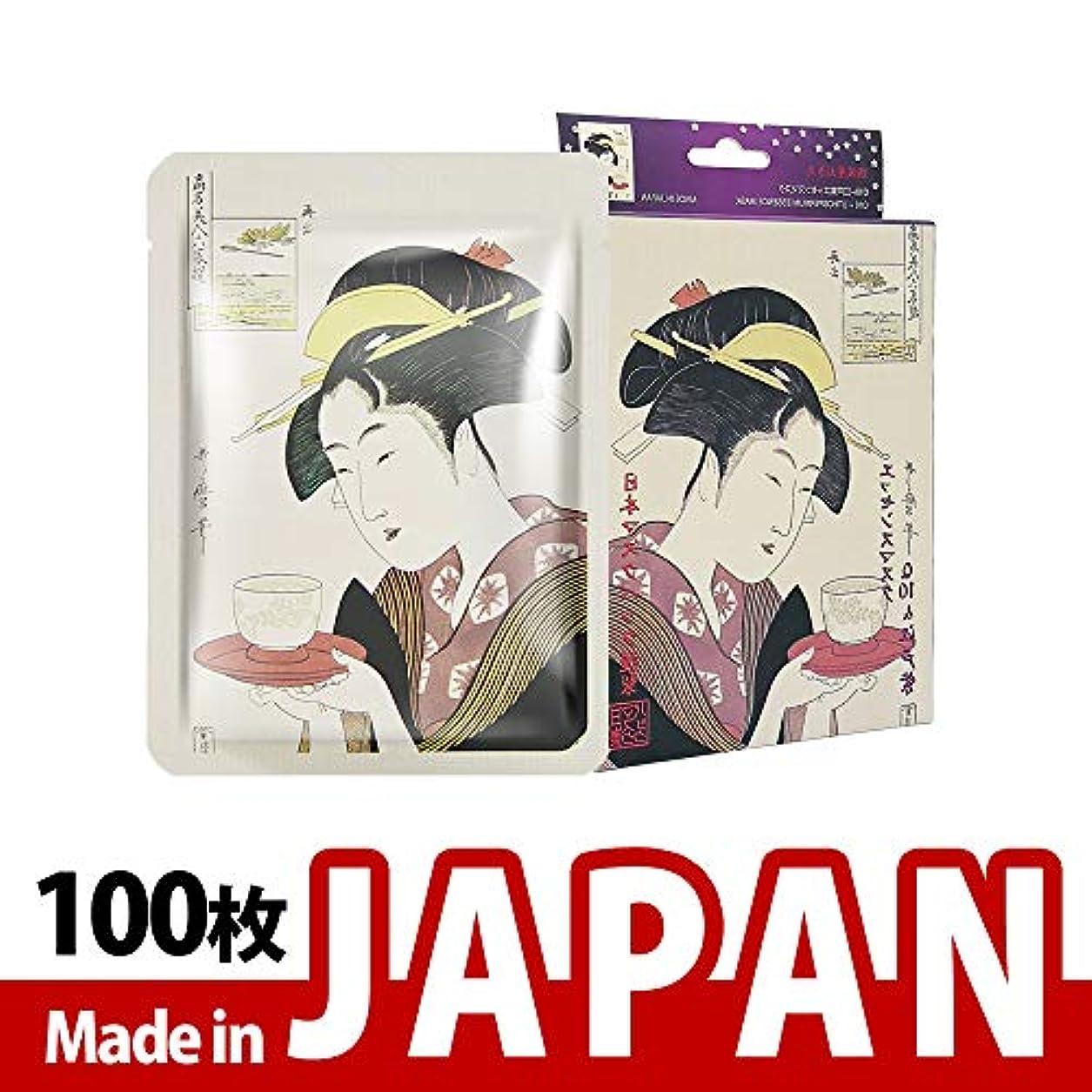 自分を引き上げる床を掃除する可愛いMITOMO【JP002-A-1】日本製シートマスク/10枚入り/100枚/美容液/マスクパック/送料無料