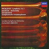 プロコフィエフ:交響曲第1番「古典」/ヤナーチェク:シンフォニエッタ 他