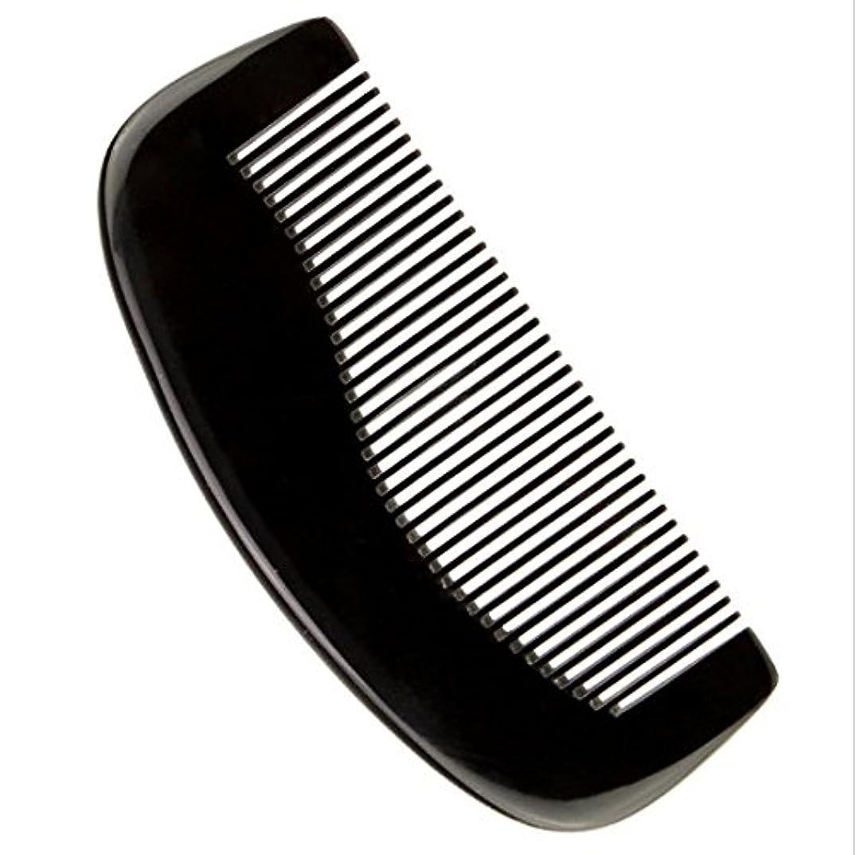 櫛型 プロも使う牛角かっさプレート 牛櫛 高級 天然 静電気 防止 美髪 粗歯 櫛型 美顔 ボディ リンパマッサージ