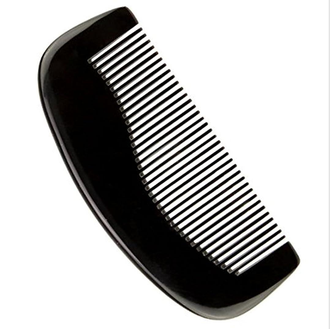 遠い挑む炭素櫛型 プロも使う牛角かっさプレート 牛櫛 高級 天然 静電気 防止 美髪 粗歯 櫛型 美顔 ボディ リンパマッサージ