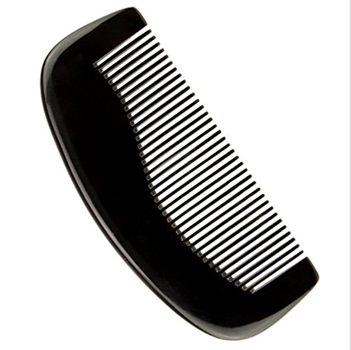 フルーツわなパートナー櫛型 プロも使う牛角かっさプレート 牛櫛 高級 天然 静電気 防止 美髪 粗歯 櫛型 美顔 ボディ リンパマッサージ