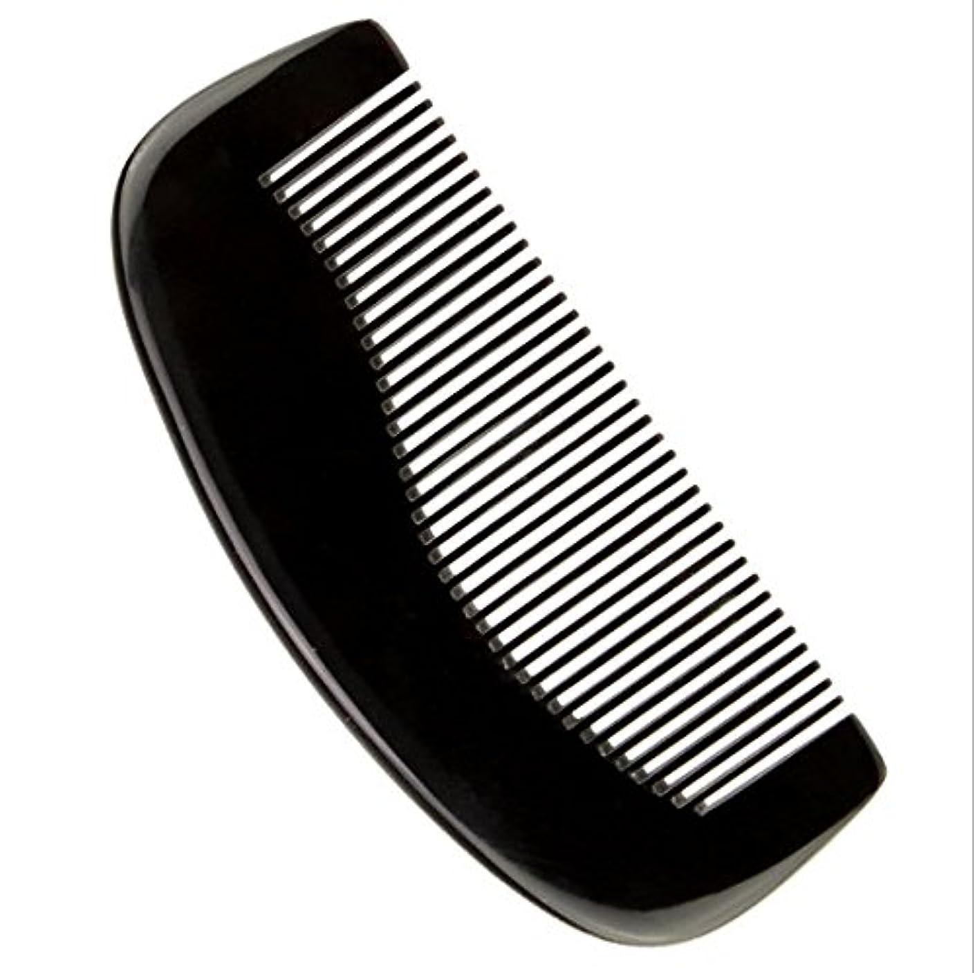 三番欠如デクリメント櫛型 プロも使う牛角かっさプレート 牛櫛 高級 天然 静電気 防止 美髪 粗歯 櫛型 美顔 ボディ リンパマッサージ