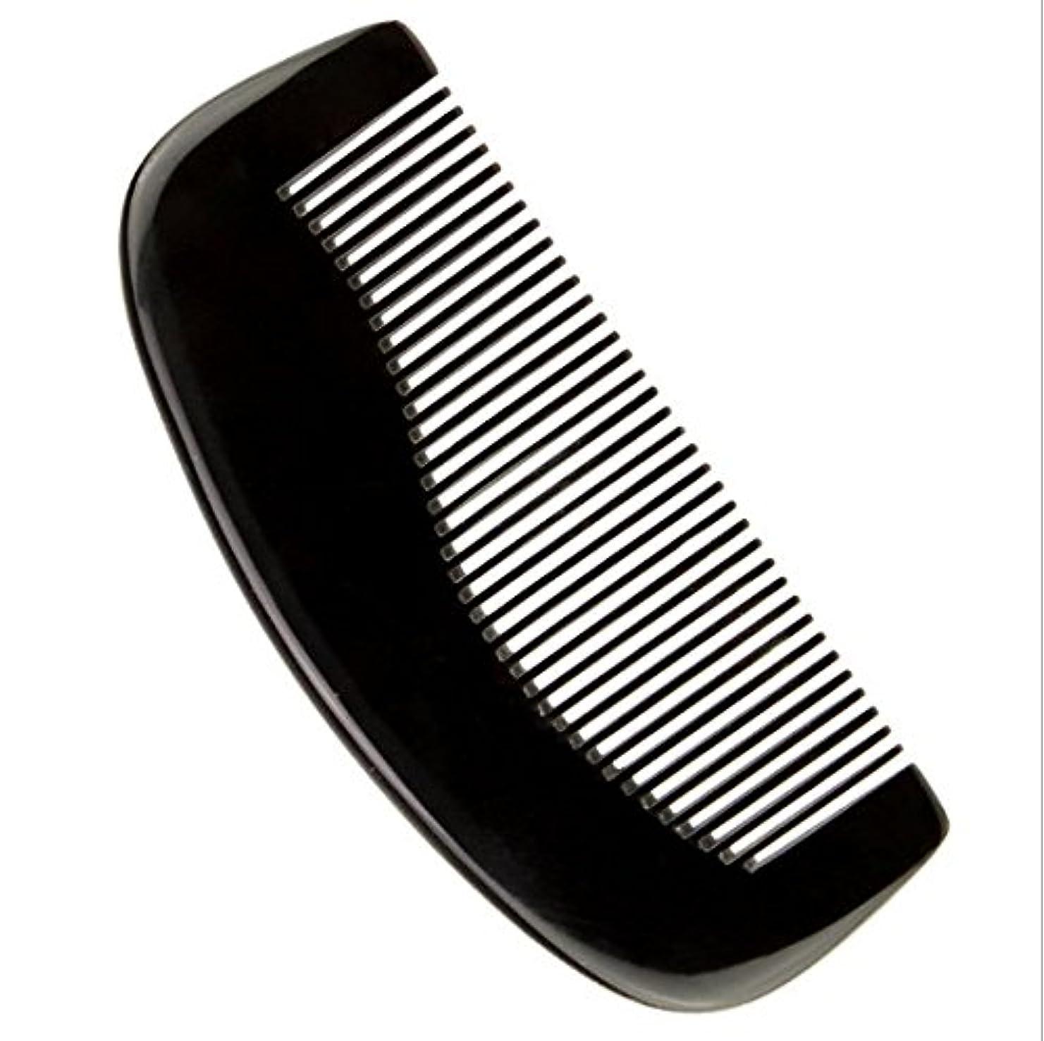 に付ける深める居眠りする櫛型 プロも使う牛角かっさプレート 牛櫛 高級 天然 静電気 防止 美髪 粗歯 櫛型 美顔 ボディ リンパマッサージ