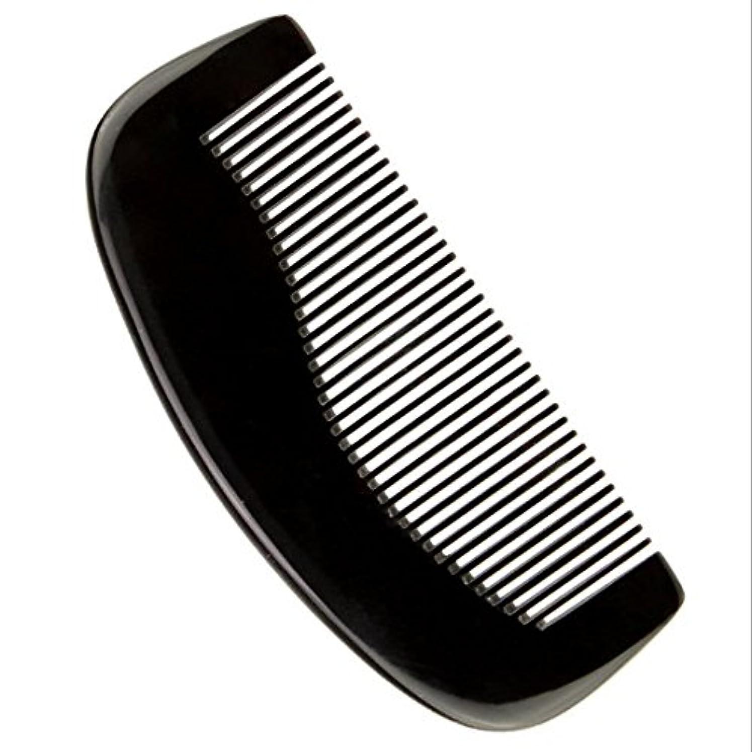浴分配します賛辞櫛型 プロも使う牛角かっさプレート 牛櫛 高級 天然 静電気 防止 美髪 粗歯 櫛型 美顔 ボディ リンパマッサージ