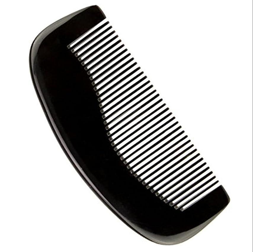 対象囲まれたビリー櫛型 プロも使う牛角かっさプレート 牛櫛 高級 天然 静電気 防止 美髪 粗歯 櫛型 美顔 ボディ リンパマッサージ