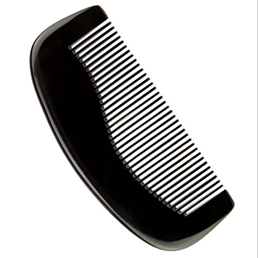 修羅場カウントアップハーブ櫛型 プロも使う牛角かっさプレート 牛櫛 高級 天然 静電気 防止 美髪 粗歯 櫛型 美顔 ボディ リンパマッサージ