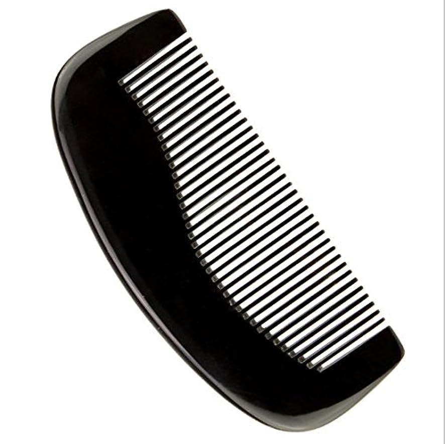視力女の子性能櫛型 プロも使う牛角かっさプレート 牛櫛 高級 天然 静電気 防止 美髪 粗歯 櫛型 美顔 ボディ リンパマッサージ