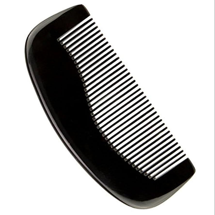 頭蓋骨ベッド確かめる櫛型 プロも使う牛角かっさプレート 牛櫛 高級 天然 静電気 防止 美髪 粗歯 櫛型 美顔 ボディ リンパマッサージ