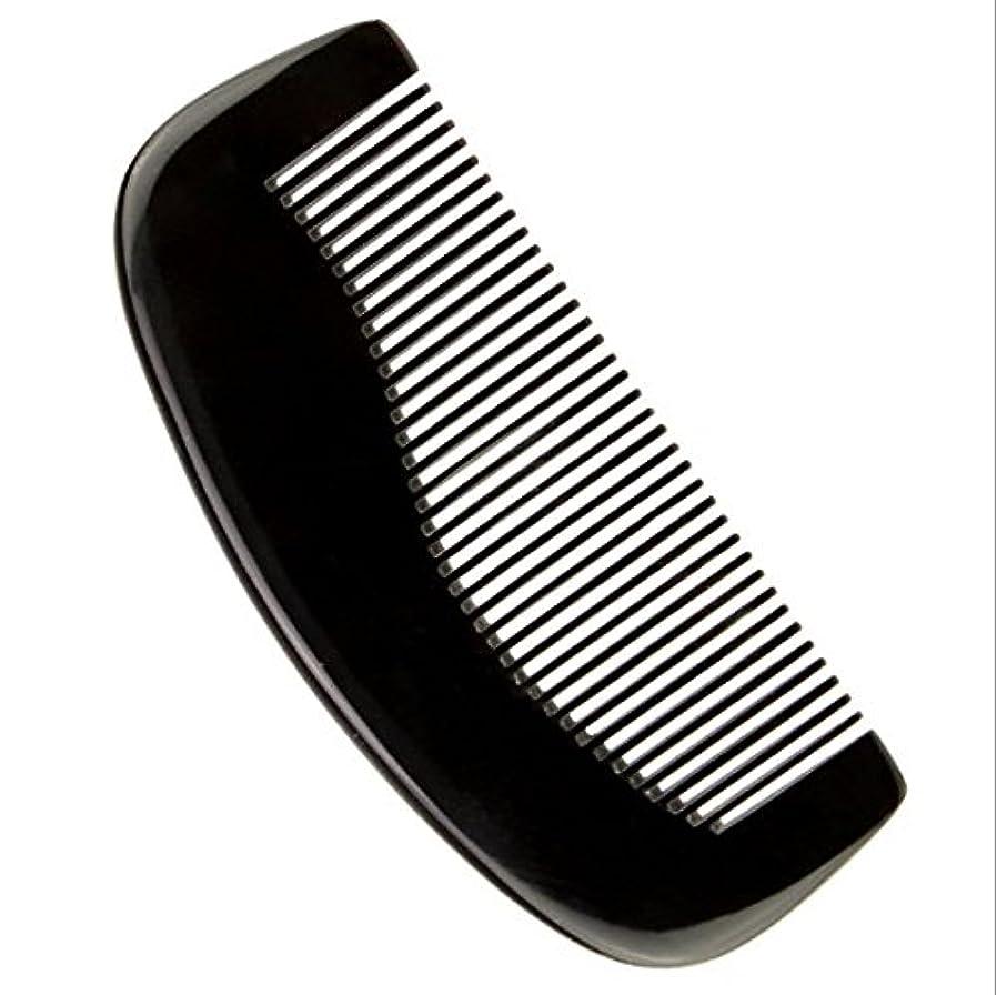 マッサージあさり不安定櫛型 プロも使う牛角かっさプレート 牛櫛 高級 天然 静電気 防止 美髪 粗歯 櫛型 美顔 ボディ リンパマッサージ